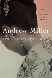 Miller, One Morning Like a Bird