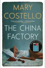 Costello, The China Factory